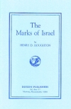 Marks of Israel