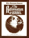 Reformation of Israel The